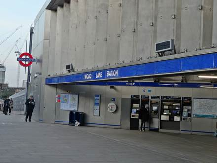U-Bahn Station Wood Lane